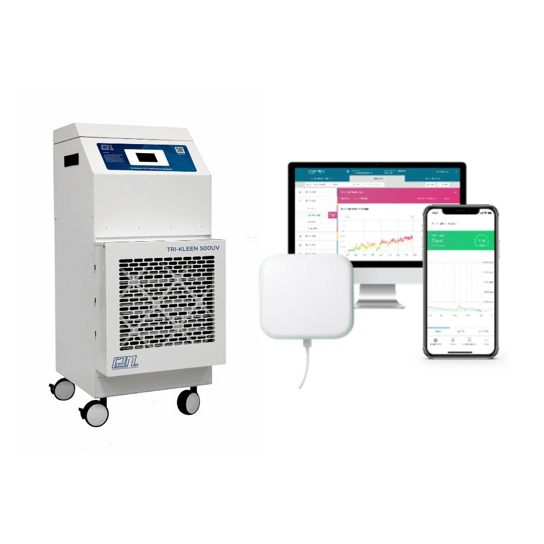 TRI-KLEEN and AIQ sensor